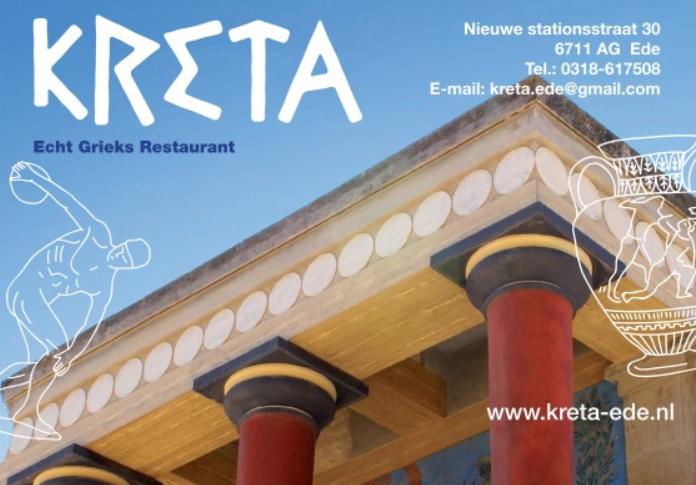 Grieks Restaurant Kreta Ede